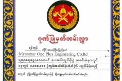 1_Certificate-18.7.2019