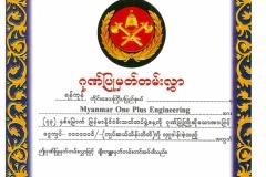 1_Certificate-5.5.2019