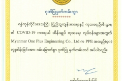 1_Certificate-for-PPE-29.5.2020