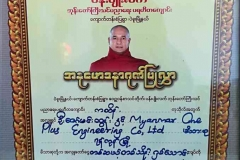 1_Certificate-for-Pan-Phyo-Latt-5.11.2019